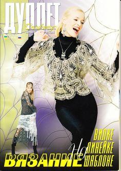 Hairpin Crochet Instructions | Hairpin Lace Stylish Crochet Patterns Poncho Cardigan Shawl Dress Top ...