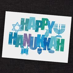 #Hanukkah Elements #HolidayCard - Forever Friends Fine Stationery & Favors http://foreverfriends.carlsoncraft.com