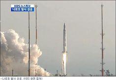 우주로 솟은 나로호…발사에서 위성궤도 안착까지 - 노컷뉴스