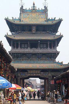 Torre de Ping Yao, Shanxi, China, Arquitetura MingQing, sec XIX.