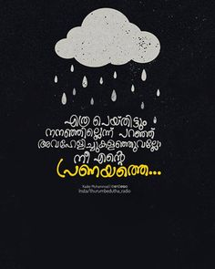 Malayalam Quotes About Rain Mazha Rain Nayikakkallu Quotes
