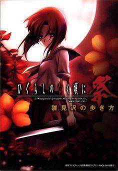 Just finished the first season of Higurashi, it's a really good horror anime!! (On to season 2 >:3c) #higurashi no naku koro ni #anime