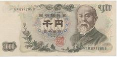 japan currency | Japan / Japanese Currency - Gif Image