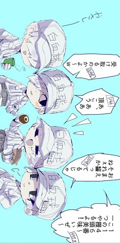 Hataraku Saibou || Cells at work! || Cr: ameba B Cell, Kawaii Faces, A Guy Like You, White Blood Cells, Diabolik Lovers, Mystic Messenger, Manga, Anime Chibi, Wow Products