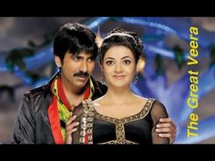 The Great Veeraᴴᴰ Full Movie With Telugu Songs - Ft. Ravi Teja, Kajal Ag...