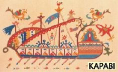 Greek Design, Fabric Art, Folklore, Traditional Outfits, Vintage Art, Primitive, Diagram, Textiles, Kids Rugs