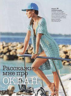 Фото, автор shikis.ivanova на Яндекс.Фотках