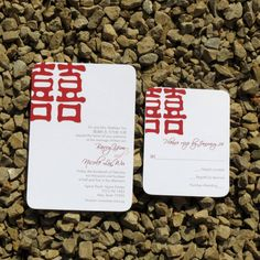 Chinese Wedding Invitation  Red  Wedding Invitation by stelieandco