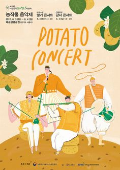 Republic of Korea City Agricultural Fair The Korean urban agriculture Expo [crop Festival Poster _ Strawberry Concerts / Concerts Potato] / hikikomolee Musikfestival Poster, Poster Layout, Book Layout, Abstract Illustration, Graphic Design Illustration, Korean Illustration, Illustration Sketches, Corporate Branding, Corporate Design