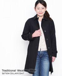 "Traditional Weather Wear [トラディショナルウェザーウェア] ""BRENTFORD"" ステンカラーコート 2色"