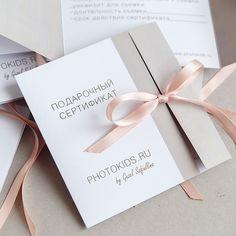 сертификат на фотосессию в подарок шаблон psd: 15 тыс изображений найдено в Яндекс.Картинках