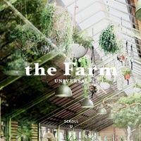 緑の楽園!大阪:THE FARM UNIVERSAL(ザファームユニバーサル)に行こう!