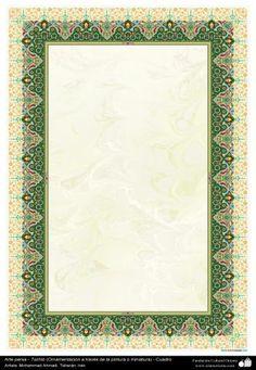 Persian Art - Tazhib (Ornamentation through painting or miniature) -Frame Frame Border Design, Page Borders Design, Islamic Art Pattern, Pattern Art, Banner Template Photoshop, Motifs Islamiques, Islamic Wallpaper Hd, Printable Frames, Wall Logo