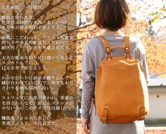 Rakuten: Vegetable tanning leather backpack made by japanese craftman[nouki]- Shopping Japanese products from Japan