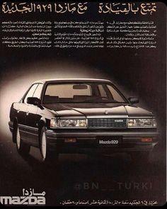 Japan Motors, Cadillac, Mazda, Lincoln, Dubai, Automobile, Universe, Cars, Vehicles