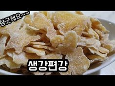Snack Recipes, Snacks, Apple Pie, Chips, Cooking, Book, Health, Desserts, Snack Mix Recipes