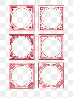 Chinese style creative pattern classical chinese border element border,ancient border,round border,square PNG and Vector Chinese Logo, Chinese Style, Wedding Background Images, Round Border, Chinese Landscape Painting, Simple Borders, Decorative Lines, Chinese Patterns, Vintage Borders