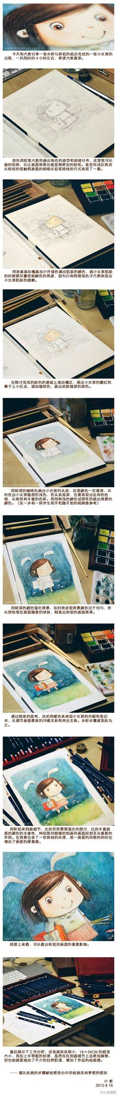 #draw #drawing   #tutorial   #paint #painting   #watercolor   #girl #rabbit…