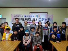 신안군, 지역사회청소년통합지원체계 확충을 위한 업무협약 체결