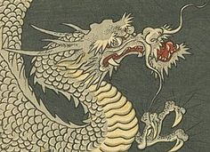 Dragons, Dragon Art, and Dragon Lore in Japan, Buddhism & Shintoism Photo Dictionary Japanese Dragon Tattoos, Japanese Tattoo Art, Japanese Painting, Japanese Drawings, Japanese Prints, Mermaid Art, Mermaid Paintings, Vintage Mermaid, Oriental