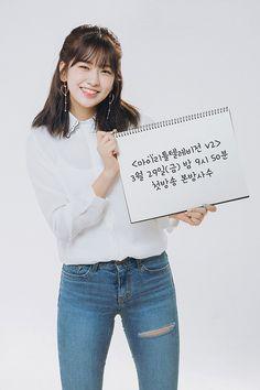 eyesonyu (@eyesonyu_ayj) | Twitter University Of Kent, Jung In, Disco Pants, Yu Jin, Japanese Girl Group, Welcome To The Family, Kim Min, Korean Celebrities, Skin Tight