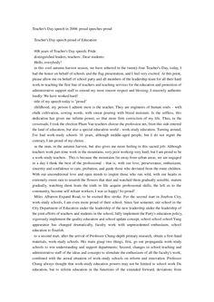 essay on teachers