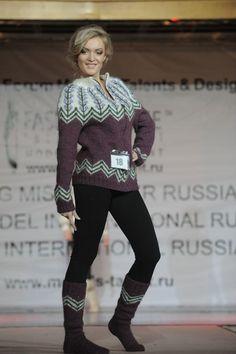 PDF Knitting Pattern Lopapeysa Cardigan Lupine by violasdesign
