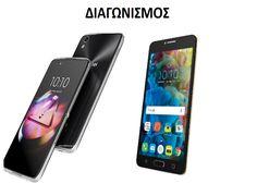 Σούπερ διαγωνισμός από το youweekly.gr! 2 υπερτυχεροί θα κερδίσουν ένα Alcatel POP 4 και ένα Alcatel IDOL 4