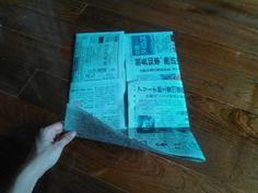 【簡単20秒】新聞紙でゴミ箱の内袋を作ろう!もうレジ袋には戻れない♪ | 片付けブログ「ずぼらイズ」|子育て中のずぼら主婦による汚部屋お片付けの記録 Personalized Items, Crafts, Manualidades, Handmade Crafts, Craft, Arts And Crafts, Artesanato, Handicraft