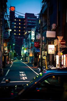 Dawn in Tokyo, Japan.because of jetlag, my first morning back in Japan in 1984 found walking the streets of Tokyo, no fear or worry of safety and the atmosphere was so beautiful, never forgotten. Japon Tokyo, Japan Street, Tokyo Streets, Robert Doisneau, City Aesthetic, Japanese Streets, Urban City, Comme Des Garcons, Night City