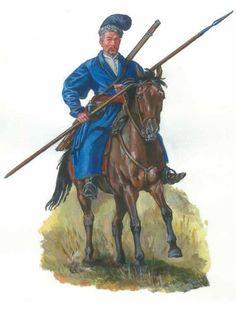 """Cossacks Hetman Mazepa times. """"Товариш""""  кіного реестрового полку часів гетьмана І. Мазепи. 1690-1710 .Cossack 1690-1710."""