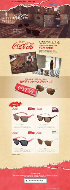 コカ・コーラ ヴインテージスタイル【ファッション関連】のLPデザイン。WEBデザイナーさん必見!ランディングページのデザイン参考に(派手系)