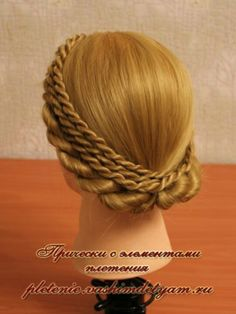 Hairstyle for log hair