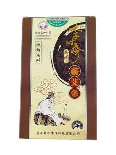 Moxa sticks. Highly recommended by Li shi zhen, the author of Ben Cao Gang Mu ( 本草纲目) - Qi Ai (Shi Zheng Li) Moxa Sticks (0.4 cm)
