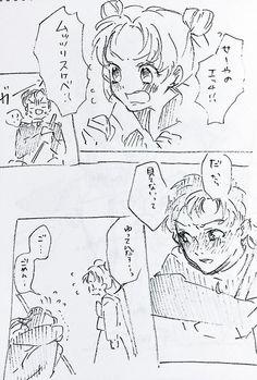 むきえび [03]
