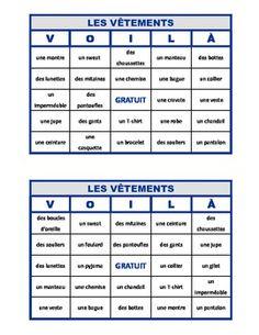 VOILÀ pour LES VÊTEMENTS.  French clothing bingo for vocabulary practice.