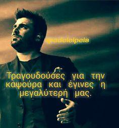 My Life, Tv, Movies, Movie Posters, Greek, Films, Television Set, Film Poster, Cinema