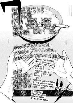 Ubau Mono Ubawareru Mono Vol.1 Ch.1 page 7 at www.Mangago.me