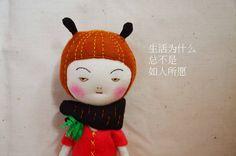 EEching's Handmade: 生活life