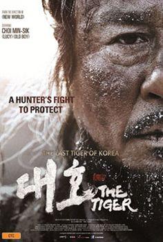 대호 The Tiger (2016)