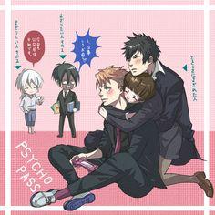 Zerochan anime image gallery for Kagari Shuusei, Fanart. Makishima Shogo, Ginoza Nobuchika, Manga Anime, Anime Art, Psycho Pass, Naruhina, Image Boards, Vocaloid, Fangirl