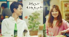 Jo In Sung and Gong Hyo Jin's​​ 'It's Okay, That's Love' A kdrama that does not involve a love triangle plus a realistic & enlightening plot about psychological disorders.