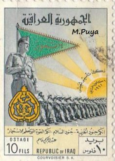 Postage Stamps - Iraq - Day of the army Iraqi Army, Army Day, Rare Stamps, Stamp Catalogue, My Stamp, Postage Stamps, Prime Minister, Stuff To Buy, February