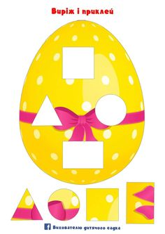 Easter Activities For Preschool, Kids Learning Activities, Easter Crafts For Kids, Nursery School, Kindergarten, Doodles, Colours, Education, Projects