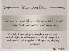 Ya Allah ♥ يالله Islamic Dua, Islamic Quotes, Ya Allah Help Me, Allah Islam, Islam Beliefs, Islam Religion, Quran Translation, Just For Today, Beautiful Prayers