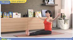 디톡스요가(Detox Yoga) with 니라 레몬디톡스