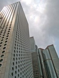 Investors have the option of buying a Hong Kong company. By doing so they can skip the company incorporation procedure and start trading. Articles Of Association, Kong Company, Create A Company, Set Up An Appointment, European Countries, Hong Kong, Skyscraper, Skyscrapers, Social Contract