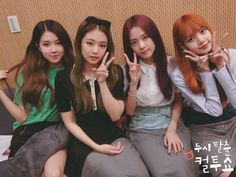 Read Blackpink P.II from the story ♡Blackpink in your Area♡ by Xx_MilkAndCookies_xX with 152 reads. Blackpink Jisoo, Kpop Girl Groups, Korean Girl Groups, Kpop Girls, Kim Jennie, 2ne1, Yg Entertainment, Blackpink Members, Black Pink