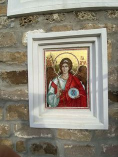Autor : Vasilisa Janojkic Archangel Gabriel, Mosaic, Painting, Author, Mosaics, Painting Art, Paintings, Painted Canvas, Drawings