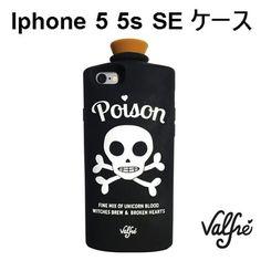 『海外輸入iphone ケース』